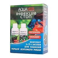 AQUAYER Инфекция стоп комплект из 2-х средств для оказания первой помощи аквариумным рыбам 2х60мл