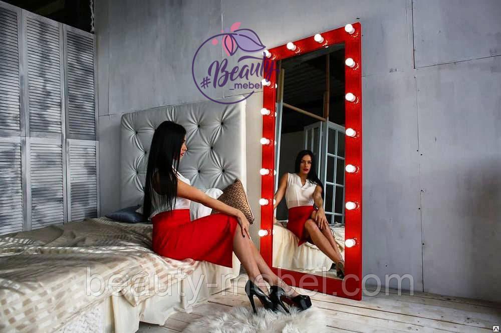 Высокое красное гримерное зеркало с лампами