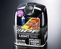 Галогенная лампа IPF X Ti Set H7-12V 110W 4400K XT72