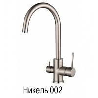 Змішувач для кухні з підключенням фільтрованої води AquaSanita Sabiaduo 2963 Silver Нержавійка, фото 1
