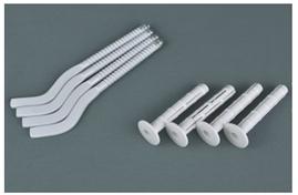 Кронштейны для крепления на стену электрорадиаторов Flyme / комплект 4 шт