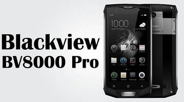 Обзор Blackview BV8000 Pro