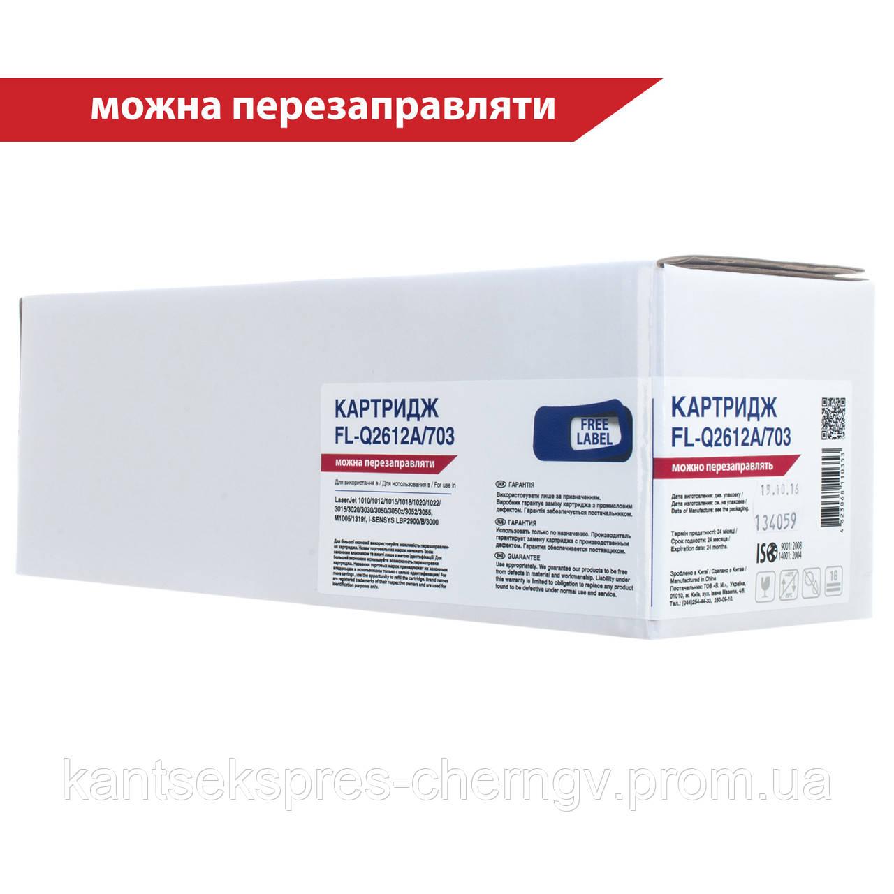 КАРТРИДЖ HP LJ Q2612A/CANON 703 (FL-Q2612A/703) FREE Label
