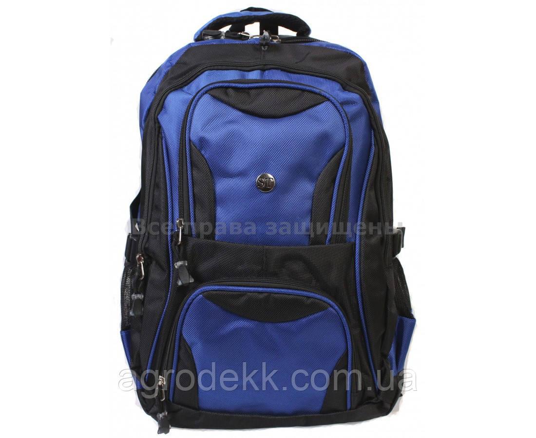 Рюкзак городской ST  унисекс 40 л Синий