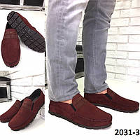 Мужские кожаные (нубук)  мокасины бордовые, фото 1