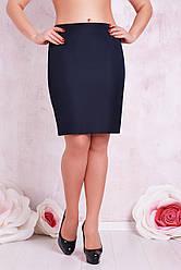 Темно-синяя прямая офисная юбка выше колен мод. №1 Б большие размеры