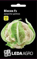 """Семена цветной капусты Винсон F1, 100 сем., ТМ """"ЛедаАгро"""""""