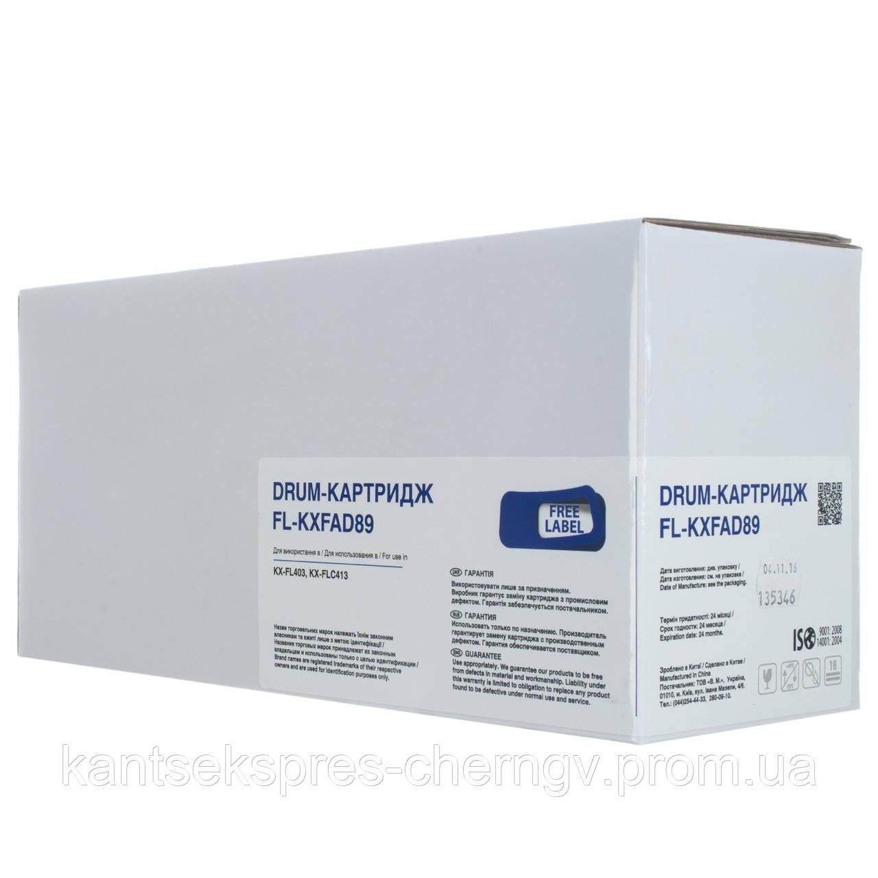 DRUM-КАРТРИДЖ PANASONIC KX-FAD89 (FL-KXFAD89) FREE Label
