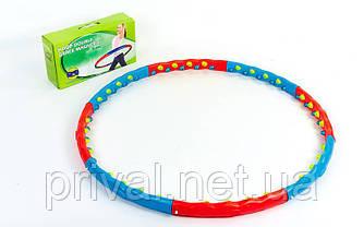 Обруч массажный Hula Hoop JS-6003 DOUBLE GRACE MAGNETIC