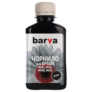 Чернила Epson M105 совместимые пигментные (чёрный) (140мл./банка) Barva