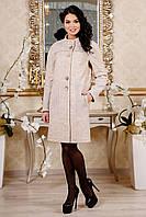 Светлое женское демисезонное пальто В-1092 Aрт.160416АВ, фото 1