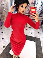 Женское Платье-Гольф с вырезом на спине, фото 1