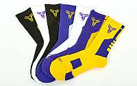 Носки спортивные для баскетбола 302: размер 40-45, 7 цветов