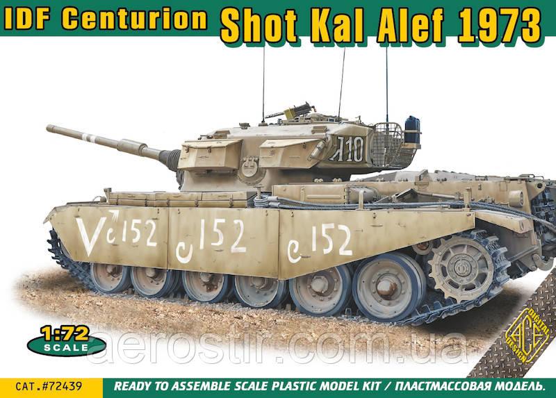 Centurion Shot Kal Alef 1973 1/72 ACE 72439