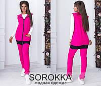 Женский спортивный костюм тройка - брюки,кофточка и жилет с капюшоном,норма и батал