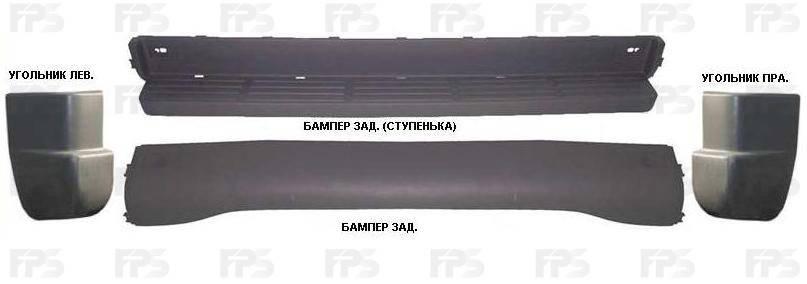 Ступенька заднего бампера Mercedes Sprinter 95-06 (FPS) серый, текстура, фото 2