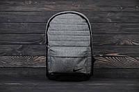 Красивый стильный рюкзак Nike, спортивный портфель на два отдела, цвет серый