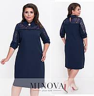 f43192004ad Платье женское прямого кроя с классическим воротником (7 цветов)  -Темно-синий ОМ
