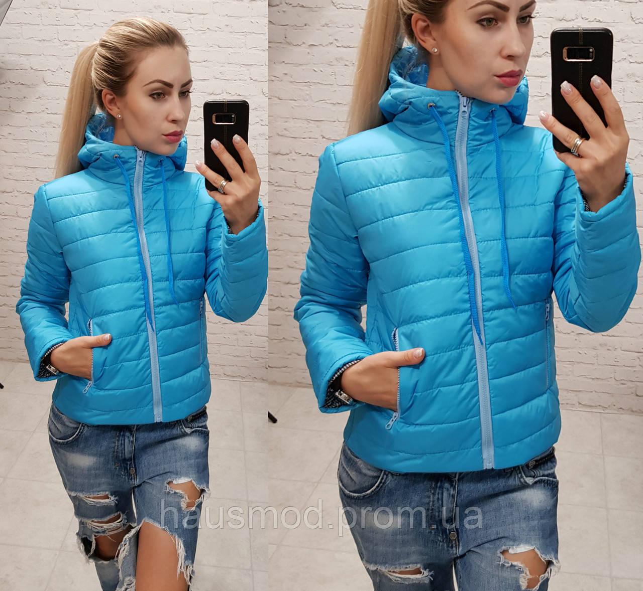 bc428bddca2 Новинка! женская короткая стеганная куртка с капюшоном голубая 42 44 46 -