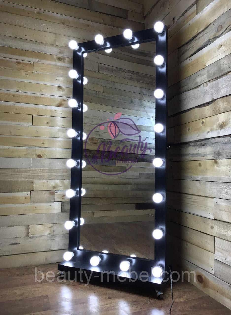 Большое зеркало с подсветкой для макияжа, черное, натуральное  дерево