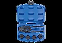 Кримпер храповичный для обжима изолированных наконечников 5пр. King Tony 67G0005