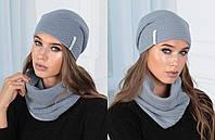 """Вязаный двухсторонний женский комплект """"LA VISIO"""" с шарфом (8 цветов)"""