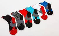 Носки спортивные для баскетбола 3302: размер 40-45 (нейлон, хлопок)