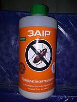 ЗАІР 1л- інсектицидний засіб