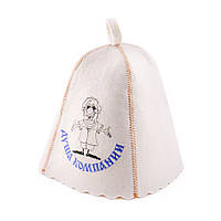 Шапка для сауны с вышивкой 'Душа компании ', Saunapro