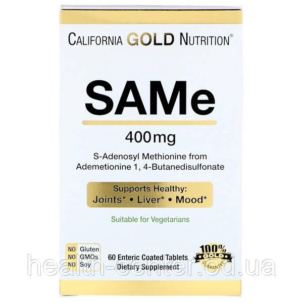 SAMe (предпочтительная форма бутандисульфоната) 60 таб 400 мг  Гептрал California Gold Nutrition (USA)