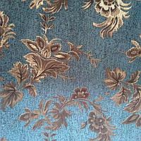 Мебельная ткань обивочная для диванов, мягкой мебели
