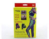 Бриджі для схуднення і майки Yoga sets 60 боротьба із зайвою вагою, сірий, шейпінг - ефект, вбирає вологу