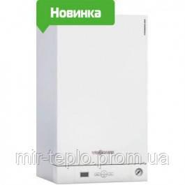 Котел газовый конденсационный Viessmann Vitodens 100-W 35 кВт B1KC123 ( двухконтурный)