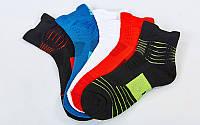 Носки спортивные для баскетбола 3306: размер 40-45 (нейлон, хлопок)