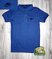 Футболка с воротником Nike для мальчика синяя и бордовая
