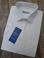 Мужская рубашка белого цвета с коротким рукавом