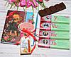 Шоколадный Набор ЛУЧШЕМУ УЧИТЕЛЮ С Шоколадными Батончиками