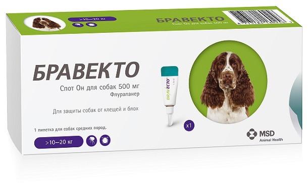 Бравекто капли спот-он от блох и клещей для собак 10 - 20 кг 500 мг