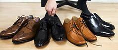 Чоловіче взуття великих розмірів (велетні)
