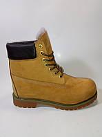 Мужские зимние ботинки на шнурках ТМ Rifellini, фото 1