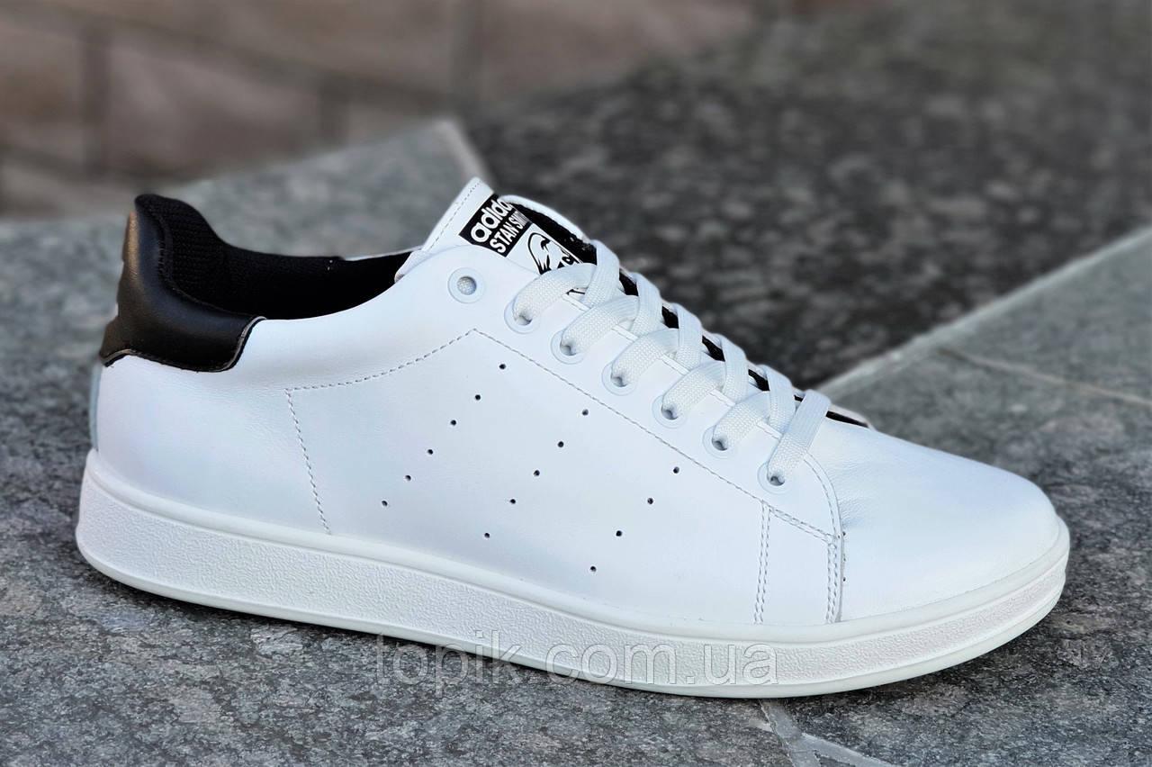 Кроссовки мужские Adidas Stan Smith реплика легендарные натуральная кожа белые (Код: 1223)