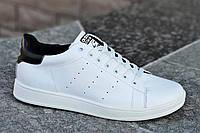 Кроссовки мужские Adidas Stan Smith реплика легендарные натуральная кожа белые (Код: 1223), фото 1
