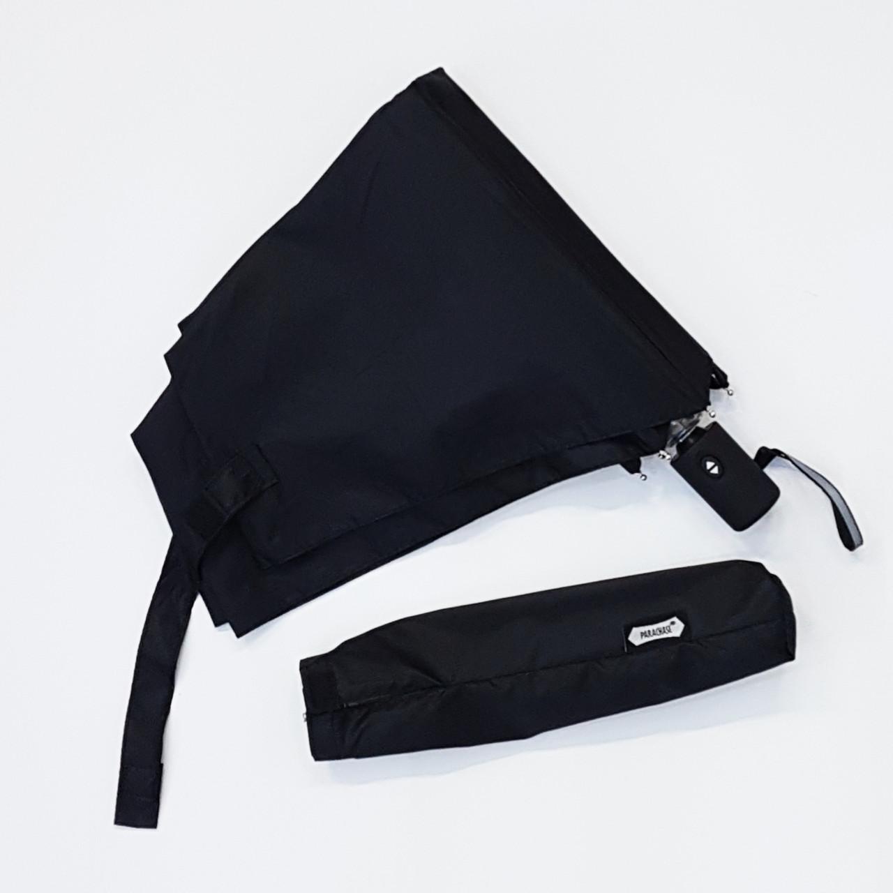 Зонт Parachase 3220