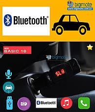 Компактный bluetooth FM трансмиттер,модулятор,фм модулятор,блютуз,transmitter,fm transmitter ,Basic 16, фото 2