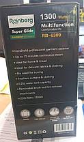Ручной отпариватель для одежды Rainberg RB-6309 (1300W), фото 3