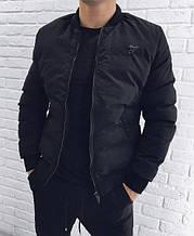 "Мужская теплая куртка ""Плащевка"""