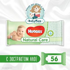 Детские влажные салфетки Huggies Natural Care, 56 шт.