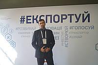 Розробки секторних та крос-секторних експортних стратегій 2018р