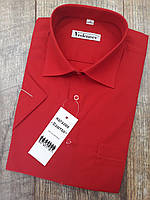 Мужская рубашка красного цвета с коротким рукавом
