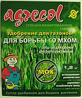 Agrecol 1,2 кг для газонов для борьбы со мхом